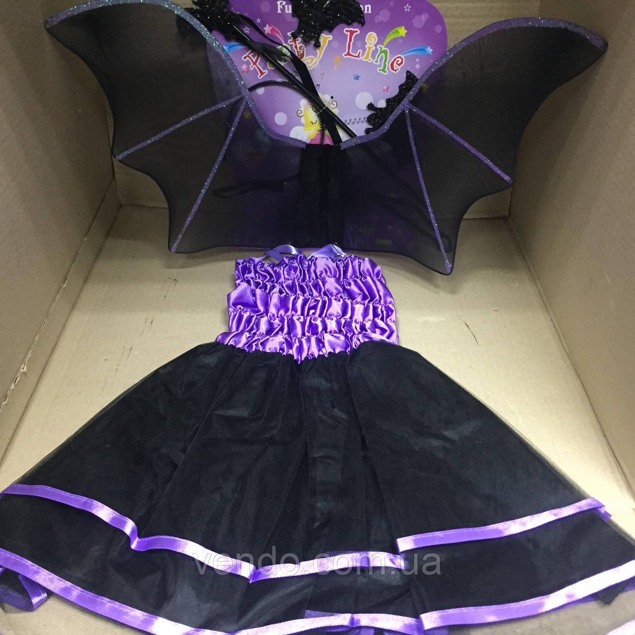 Карнавальный костюм Летучая мышь (2-6 лет)