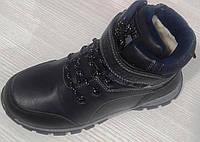 Ботинки зимние для мальчика  ТМ JONG.GOLF  С837-1, фото 1