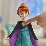 Кукла поющая Эльза Холодное сердце 2 - Disney Frozen, фото 4