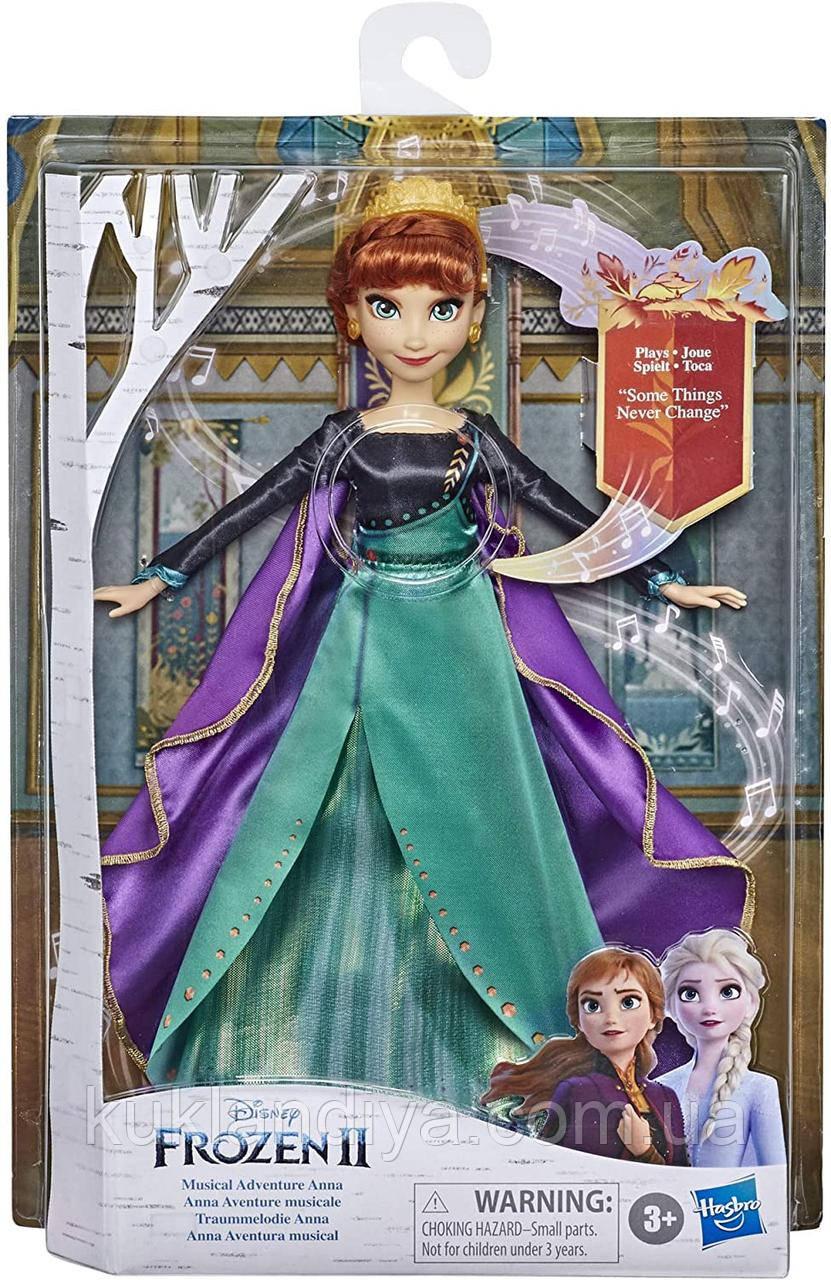 Кукла поющая Эльза Холодное сердце 2 - Disney Frozen