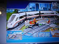 Конструктор Лего поезд на р/у