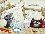 Детская книга Роб Скоттон: Котенок Шмяк. Падай, снежок!Для детей от 3 лет, фото 2