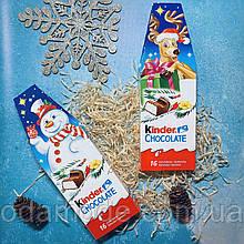 Набір шоколадних батончиків Kinder Chocolate 200г (Німеччина)