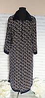 Халат велюровый женский р. 58 на молнии с карманами, фото 1