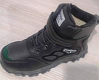 Ботинки зимние для мальчика  ТМ M.L.V.  607-3, фото 1
