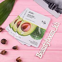 Маска-салфетка с экстрактом авокадо и коллагеном ZOZU интенсивно смягчает кожу