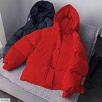 Женская зимняя дутая куртка