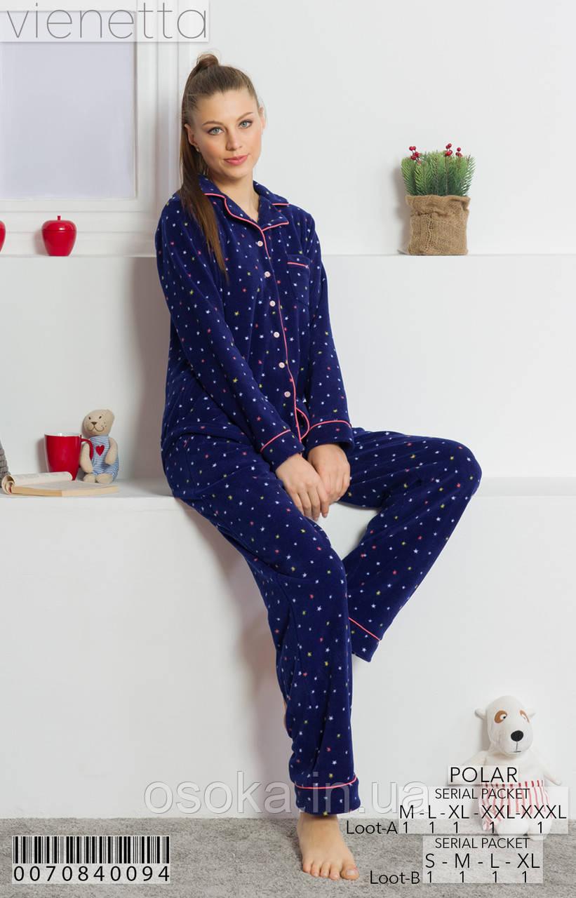 Теплая пижама женская брюки флис Vienetta Secret 0070840094 синий