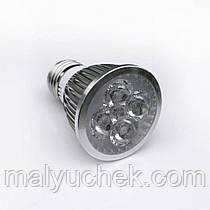 Фитолампа (лампа світлодіодна) DIY ELECTRONIX – 10 ватт Full Spectrum PS-10