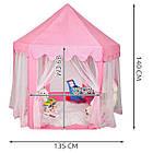 Детская игровая палатка шатер вигвам домик Замок 135х135х140 см для детей, фото 6