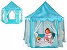 Детская игровая палатка шатер вигвам домик Замок 135х135х140 см для детей, фото 7