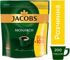 Кофе натуральный растворимый Jacobs Monarch 400 г. Оригинал., фото 2