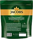 Кофе натуральный растворимый Jacobs Monarch 400 г. Оригинал., фото 3
