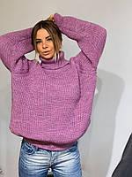 Женскиий вязанный теплый свитер модный оверсайз с горлом розовый