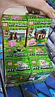 Набір Майнкрафт з 10 конструкторів PRCK 63026 Вихованці на прогулянці Minecraft 63026, фото 4