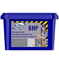 Паста для мытья рук Gallus BHP 5л (ведро)
