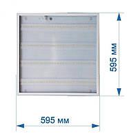 Світильник універсальний LED PANEL GRILL квадрат 595х595 36W 4000K RIGHT HAUSEN