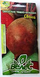 Семена свеклы Округлая темно-красная 3г ТМ ВЕЛЕС