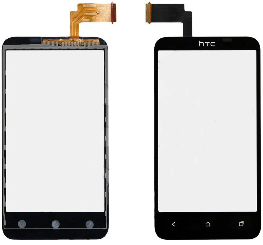 Сенсор (тачскрин) HTC Desire VC T328d (original) Black