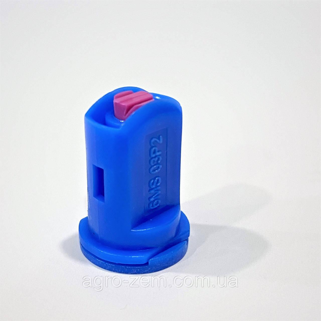 Распылитель инжекторный двухструйный синий 03 Agroplast 6MS03P2 |226938|