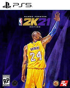 NBA 2K21 (англійська версія) PS5