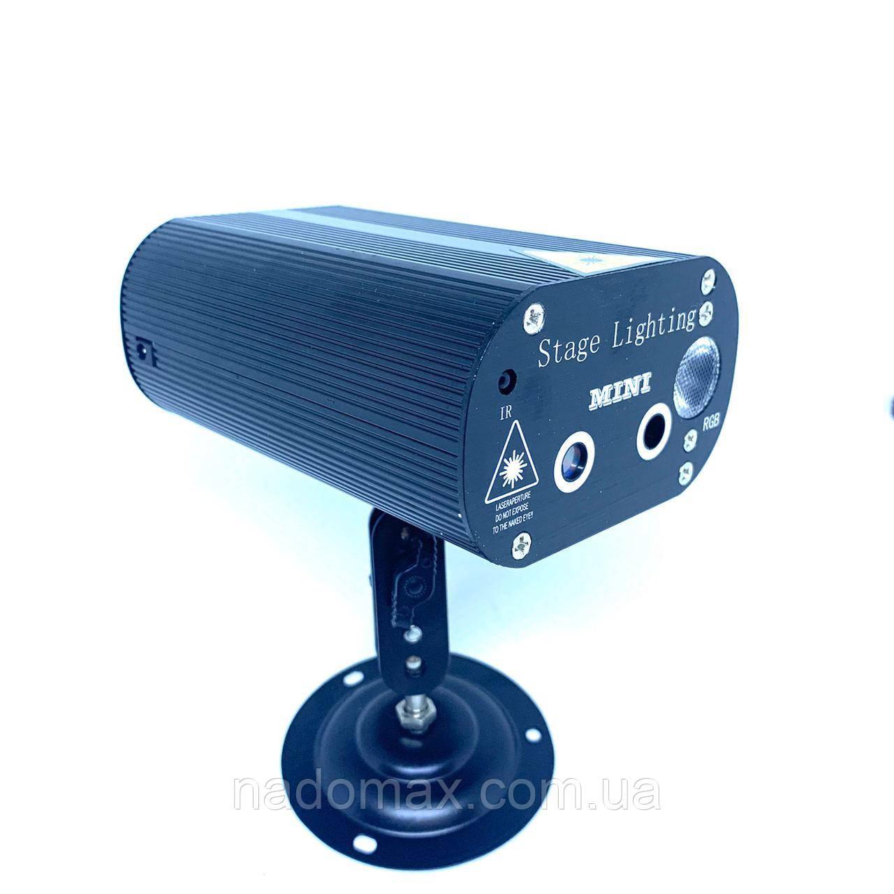 Лазерный проектор мини лазер+пульт 8006