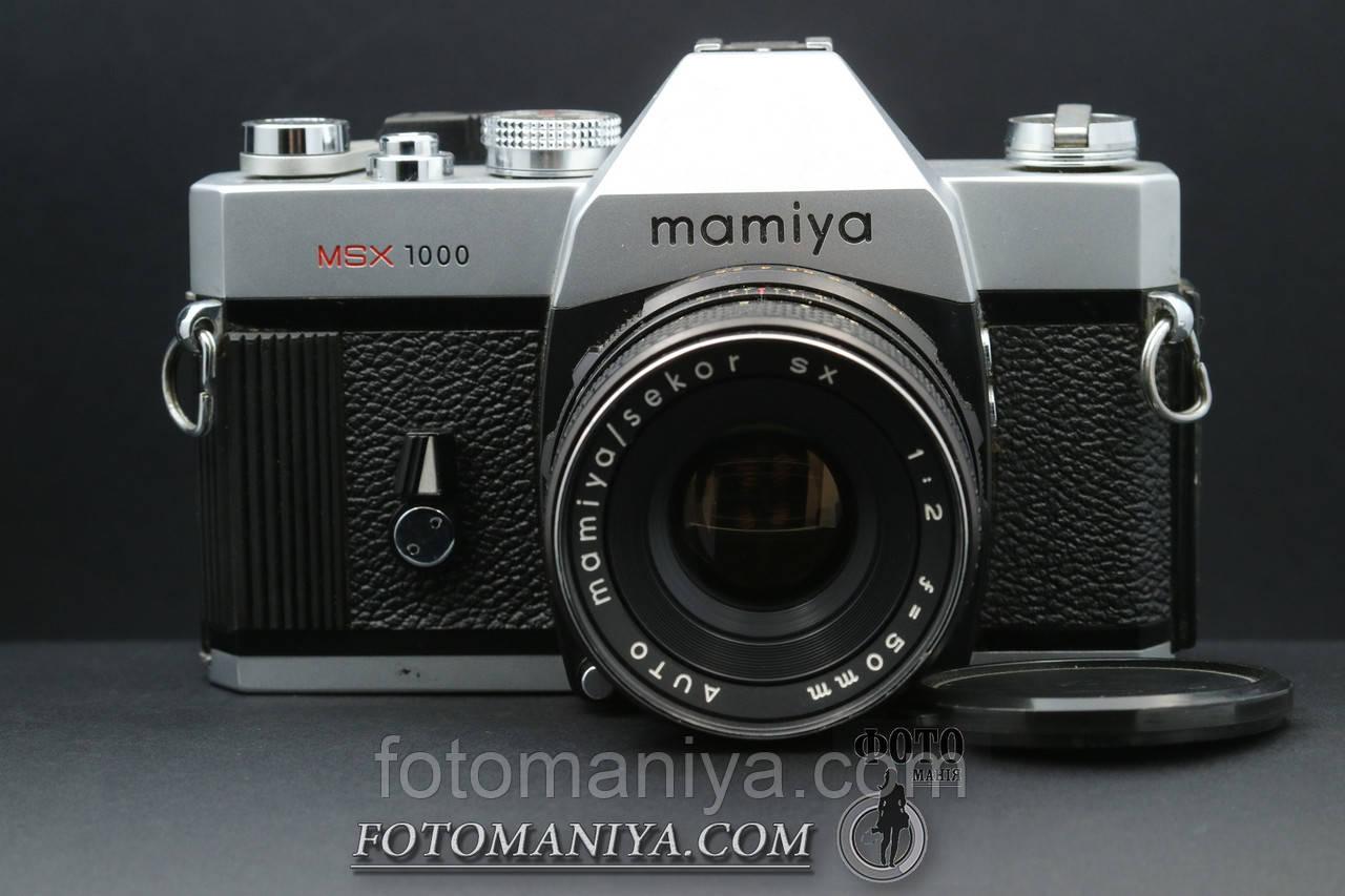 Mamiya MSX 1000 kit Mamiya Sekor 50mm f2.0