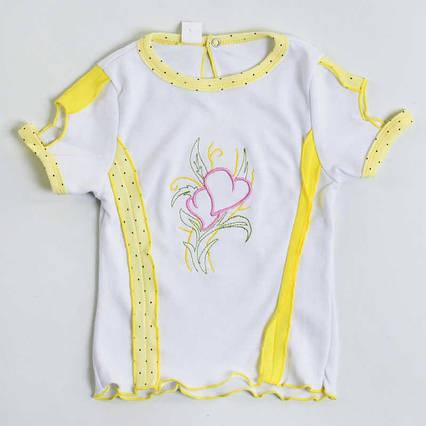 """БЛ-11 """"2"""" /р.116/ /желтый/ Футболка для девочки с вышивкой"""