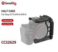 Клетка SmallRig Half Cage for Sony A7 III A7R III A7R IV CCS2629 (CCS2629)