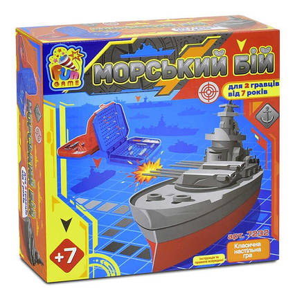 """Гра 7232 """"Морський Бій"""" (12) """"FUN GAME"""", в коробці"""