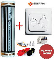 Электрический теплый пол под ламинат Enerpia-220Вт/м² 1,0м² (0.5м х 2м) /220Вт с терморегулятором RTC 70