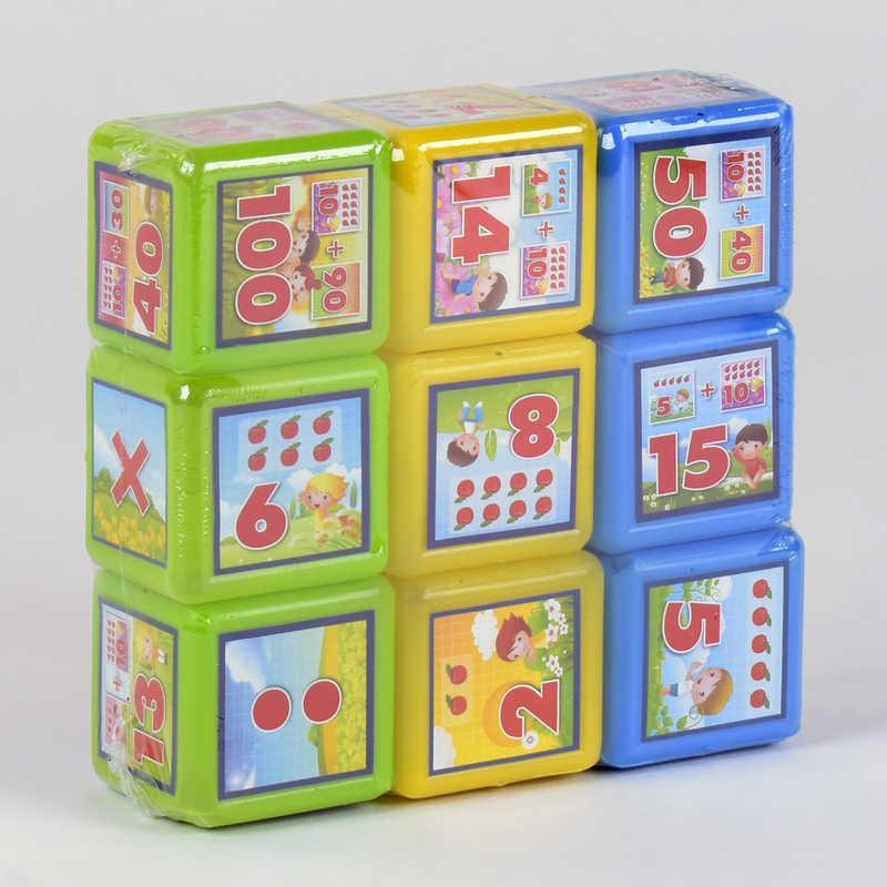 "Кубики ""Математика 9 шт"" 09051 (21) ""M-TOYS"""