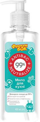 Мило рідке Антибак, для кухні нейтралізуюче запах Фрекен Бок 0,5 л, фото 2