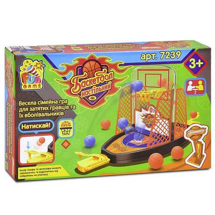"""Настільна гра """"Баскетбол"""" 7239 (12) """"FUN GAME"""", в коробці"""