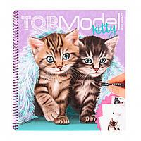 """Альбом для розфарбовування """"Кошенята"""" Top Model (4010070465490)"""