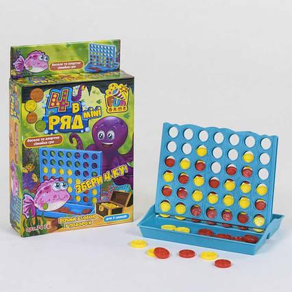 """Гра логічна mini """"4 в ряд"""" 7414 (24/2) в коробці """"FUN GAME"""""""