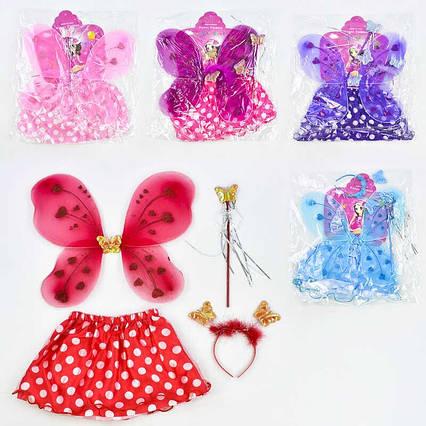 Карнавальний набір для дівчинки Метелик C 31249 (100) 4 предмета: спідниця, крила, жезл, ободок