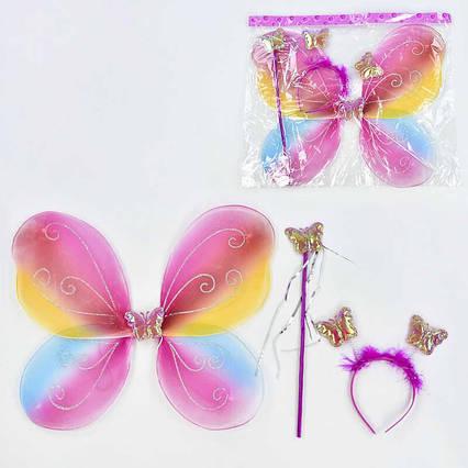 Карнавальний набір для дівчинки Метелик C 31255 (300) 3 предмети: крила, жезл, ободок