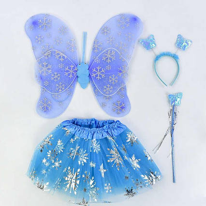 Карнавальний набір для дівчинки Метелик C 31262 (100) 4 предмета: спідниця, крила, жезл, ободок