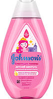 Johnson's Baby шампунь детский Блестящие локоны 300 мл New