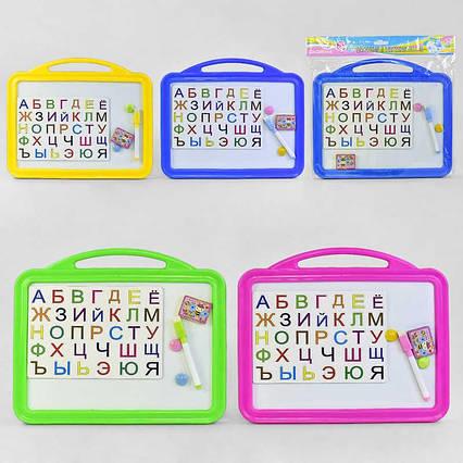 Досточка для рисования магнитная С 36512 (96) русский алфавит, маркер, губка, 4 цвета