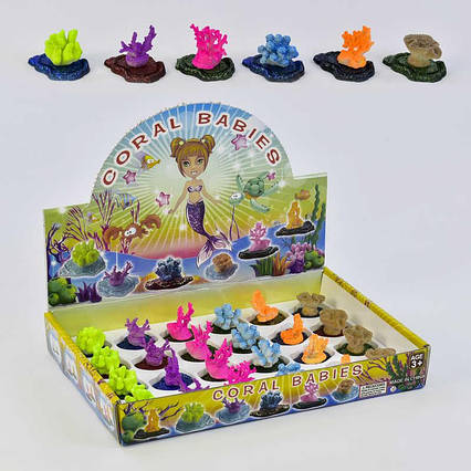 Корали Зростаючі в воді 772-275 (48) 24шт в блоці / ЦІНА ЗА БЛОК / 6 кольорів