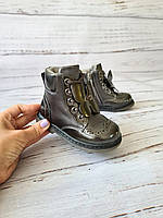 Ботинки для девочек Weestep 22р, 14см