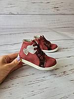 Ботинки для девочек Clibee 20р, 13см