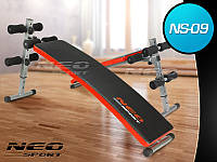 Скамья многофункциональная для тренировок Neo-Sport NS-09, фото 1