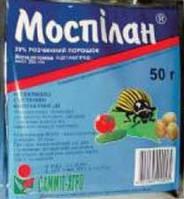 Моспілан 50 г