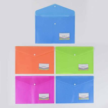 Папка для бумаг на кнопке С 36908 (40) /ЦЕНА ЗА УПАКОВКУ 12ШТ/ 4 цвета