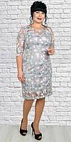 Нарядное платье большого размера Л- №1973 (50-56р), фото 1