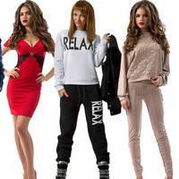 Жіночий одяг S M L XL