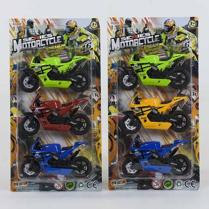 Набор мотоциклов 8516 (180/2) 2 вида, инерция, 3 шт на листе